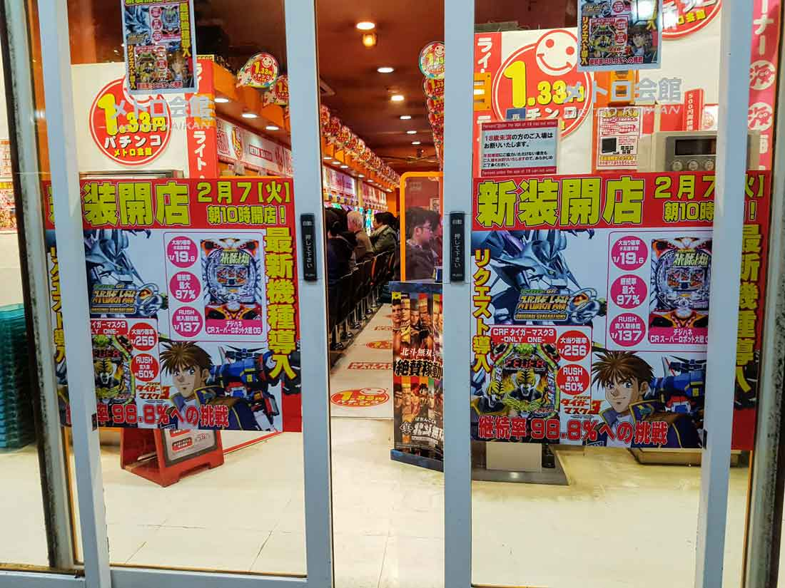 Entrance to Pachinko Shop