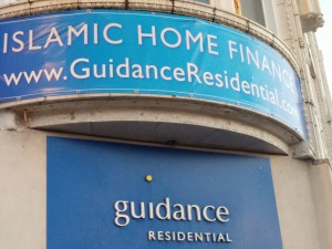 A private Islamic Home Finance firm in Chicago (Nikita Mandhani/Medill)