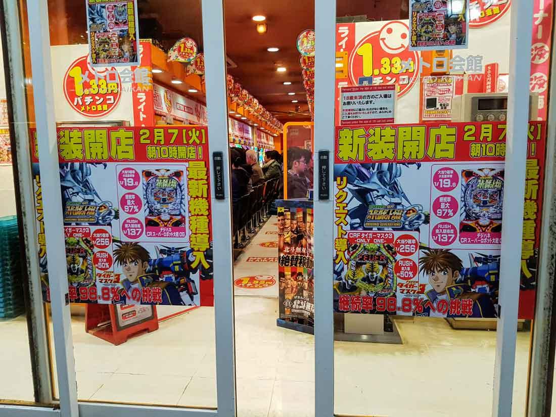Entrance to Pachinko Shop
