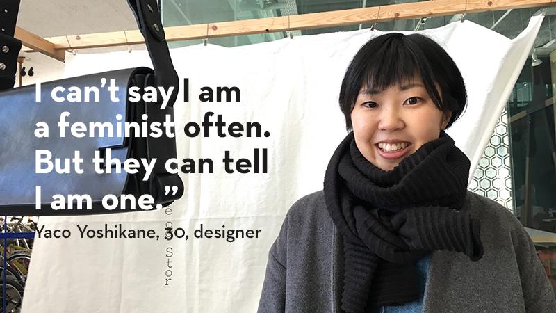 Yaco Yoshikane runs a craft leather goods brand, Lille og Stor, with her husband. (Shen Lu/MEDILL)
