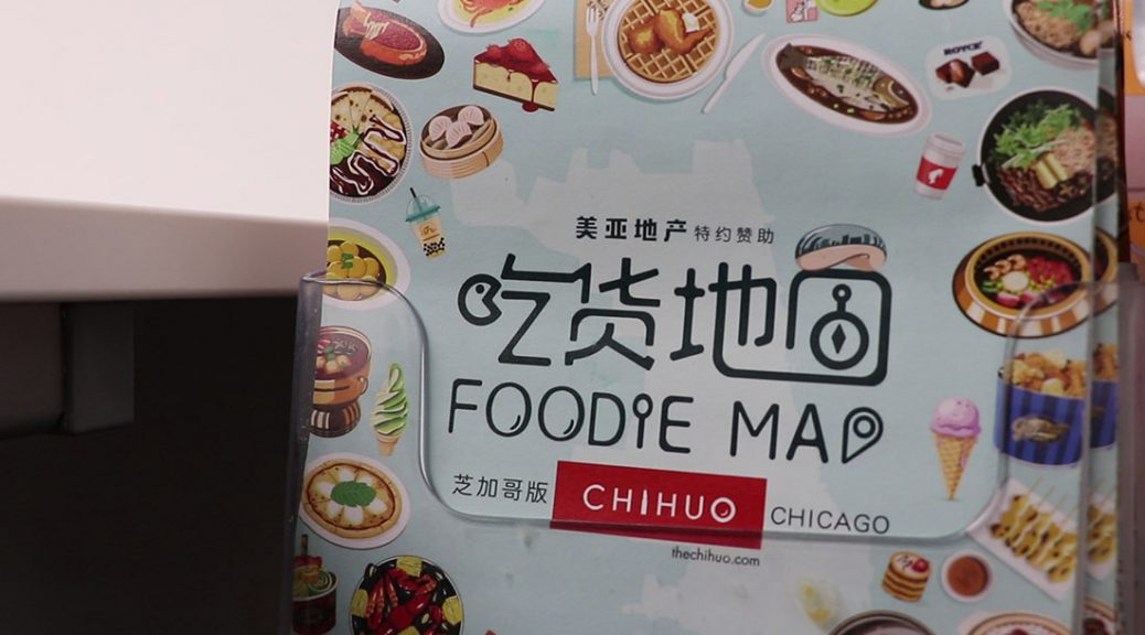 Foodie Map of ChiHuo Chicago.